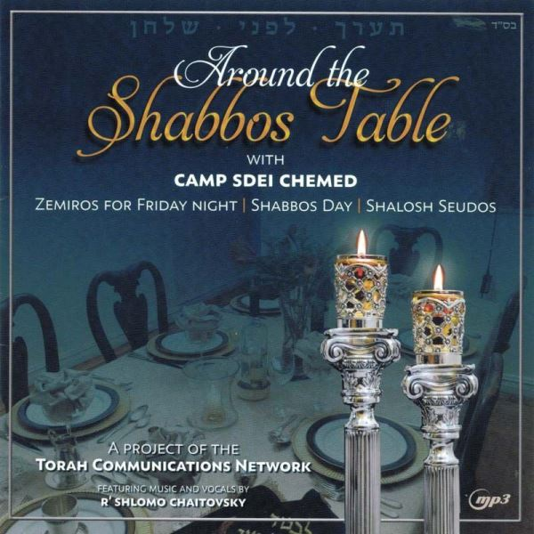 Around The Shabbos Table (MP3)
