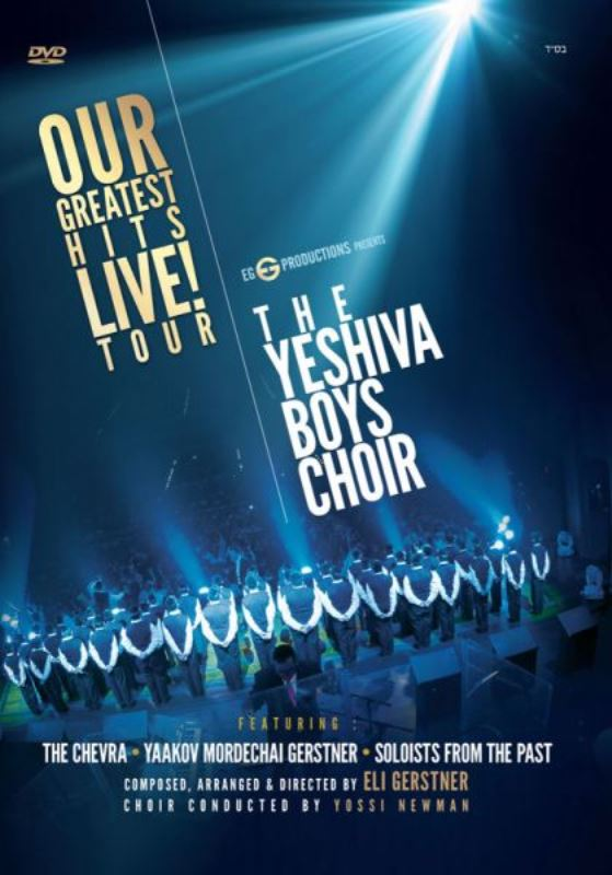 YBC: Our Gretest Hits Live! (DVD)