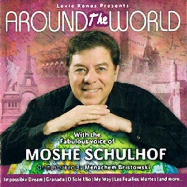 Around The World (CD)