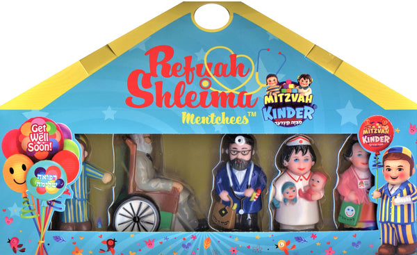 Mitzvah Kinder - Refuah Shleima Set