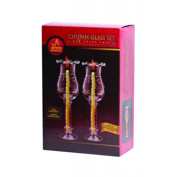 Chupah Glass 2 Pack Extra Tall