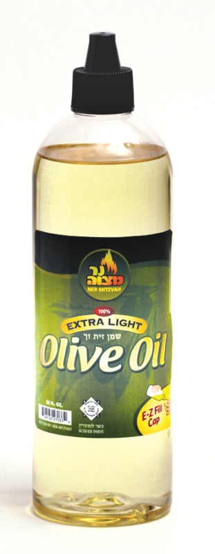 32 Oz. Extra Light Olive Oil