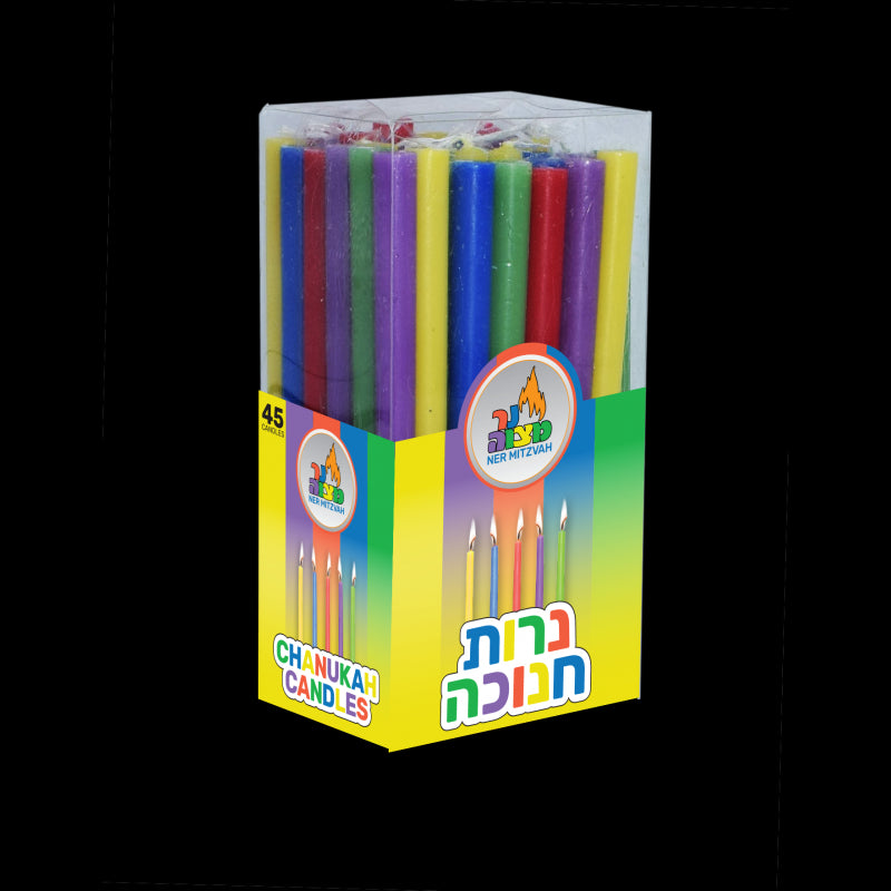Chanukah Candles: Long - Multicolor (Pack of 45)