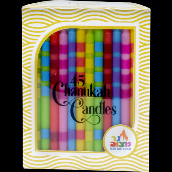 Chanukah Candles: Two Tone (Pack of 45)