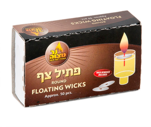 50 Pk. Floating Wicks