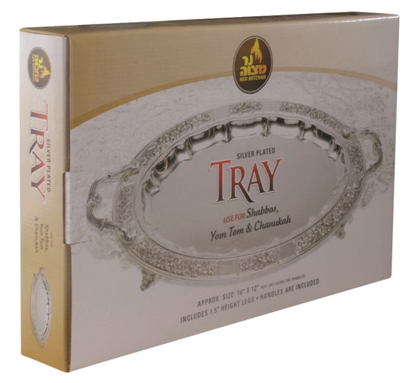 Tray: Oval - Silver Plated