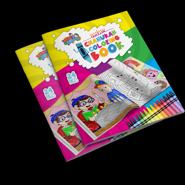 Izzy & Dizzy Chanukah Coloring Book