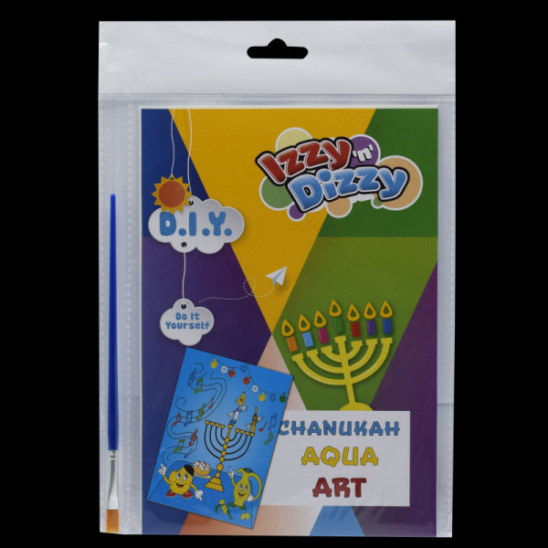 Chanukah Aqua Art
