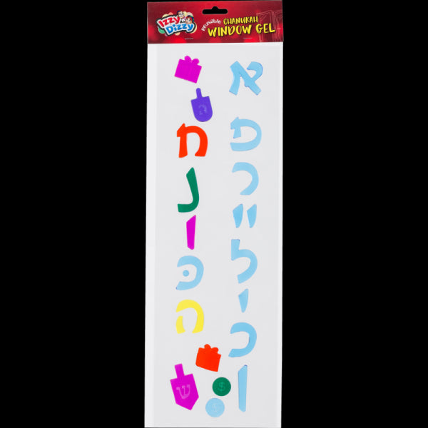 Chanukah Window Gel - Yiddish