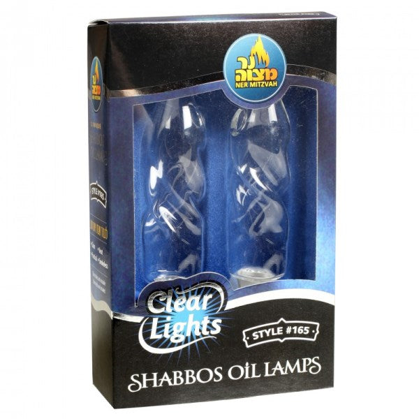 Shabbos Oil Lamps