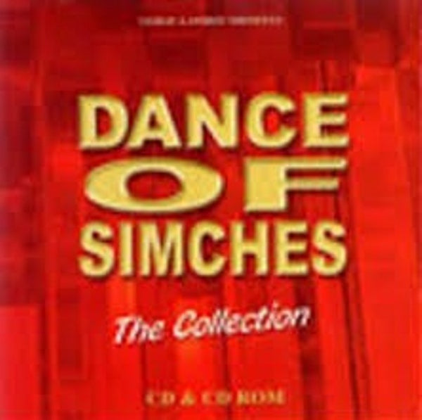 Oif Simchas - The Collection (DVD)