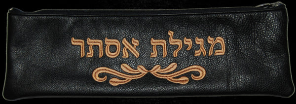 Embroided Leather Megillah Cover