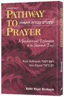 Pathway To Prayer: Rosh Hashanah & Yom Kippur