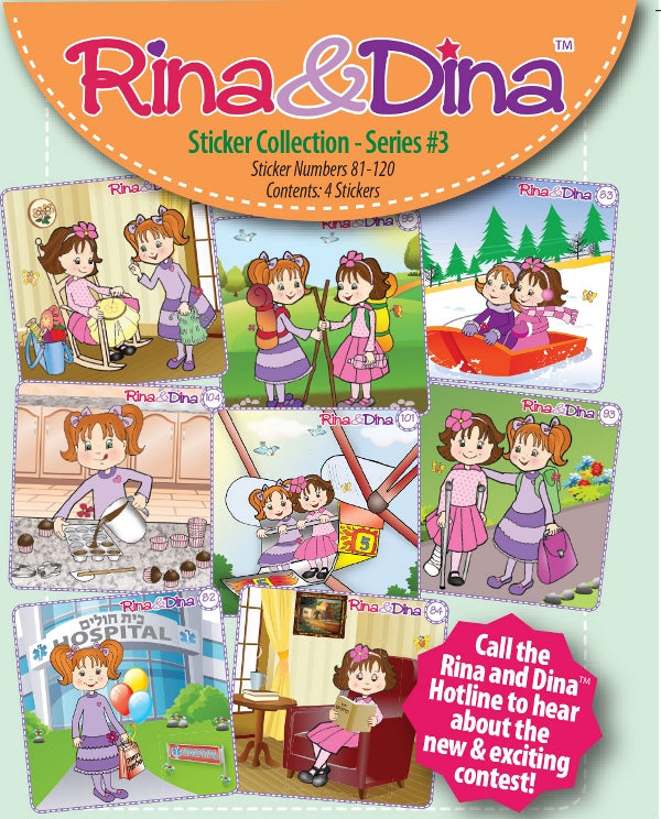 Rina and Dina 4 Pack Sticker Series #3