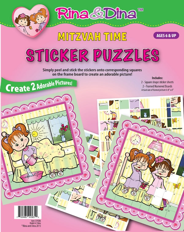 Rina and Dina Mitzvah Time Sticker Puzzle