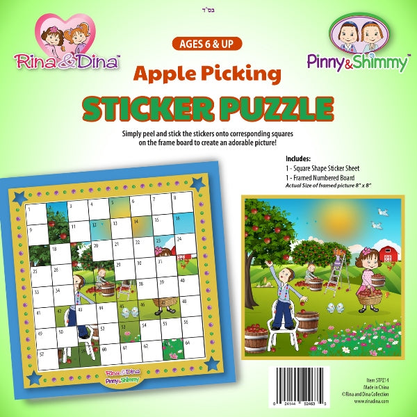 Sticker Puzzle Rina & Dina With Pinny & Shimmy - Apple Picking