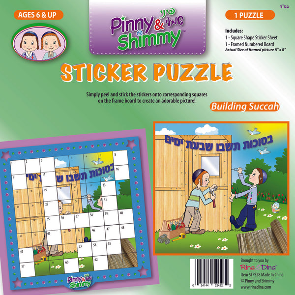 Sticker Puzzle Pinny & Shimmy - Building Sukkah
