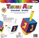 Tissue Art Craft Kit - Dreidel