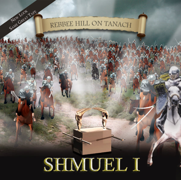 Rebbee Hill Shmuel Alef - Part 1 (CD)