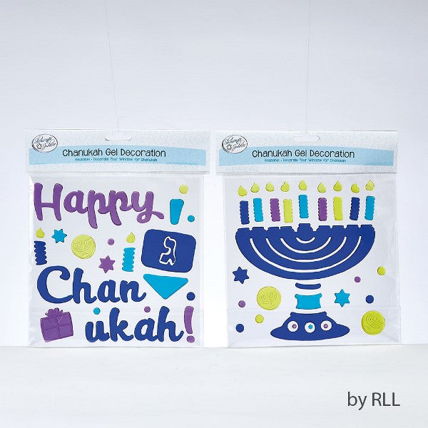Chanukah Gel Decoration: Decorate Your Window For Chanukah