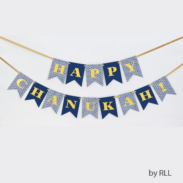 Happy Chanukah! Flag Banner