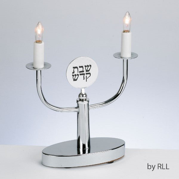 Low Voltage Electric Shabbos Candlesticks