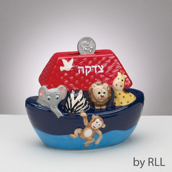 Ceramic Noahs Ark Tzedakah Box