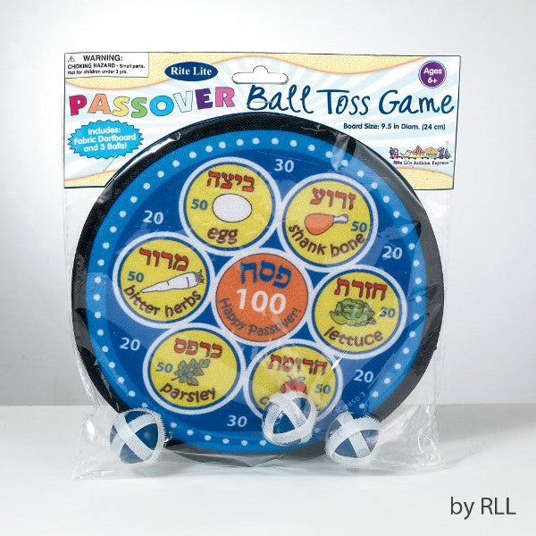 Passover Ball Toss Game: Fabric Dartboard And 3 Balls