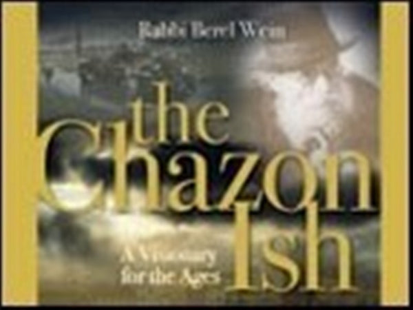 Chazon Ish A Visionary For The Ages From The Biography Series 3 Lectures (CD)