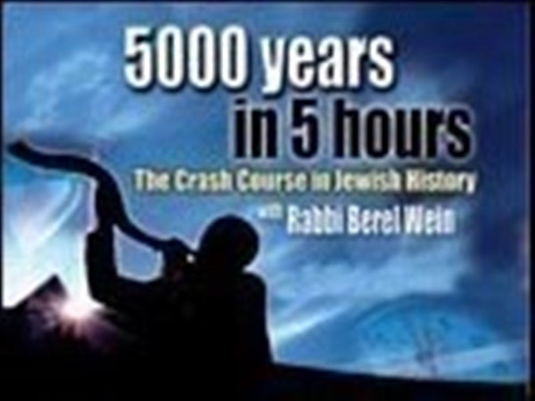 Crash Course In Jewish History 5000 Years In 5 Hours 5 Lectures (CD)