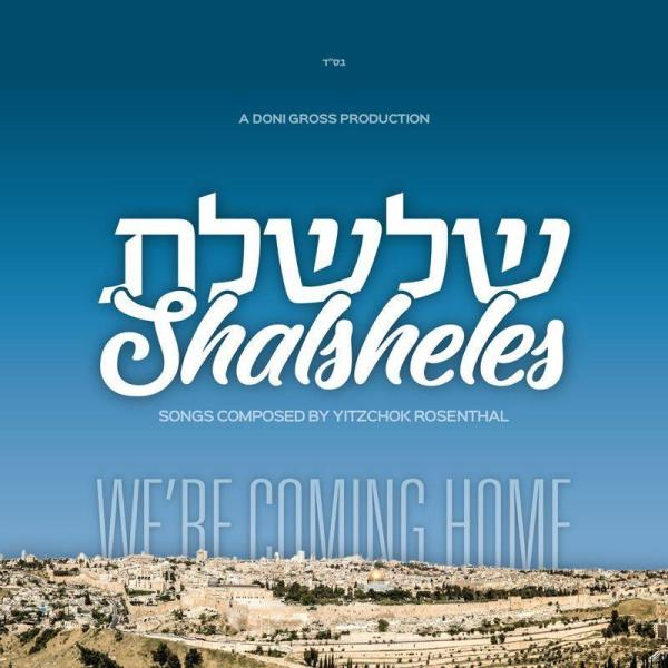 Shalsheles - 7 We're Coming Home (CD)