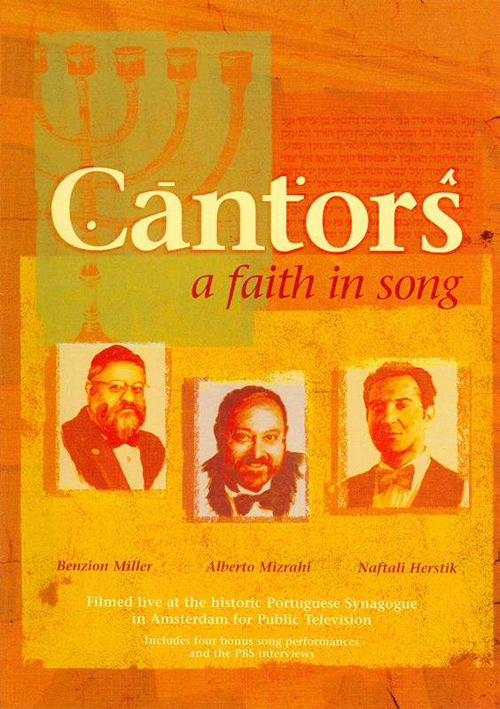 Cantors: A Faith In Song (DVD SET)