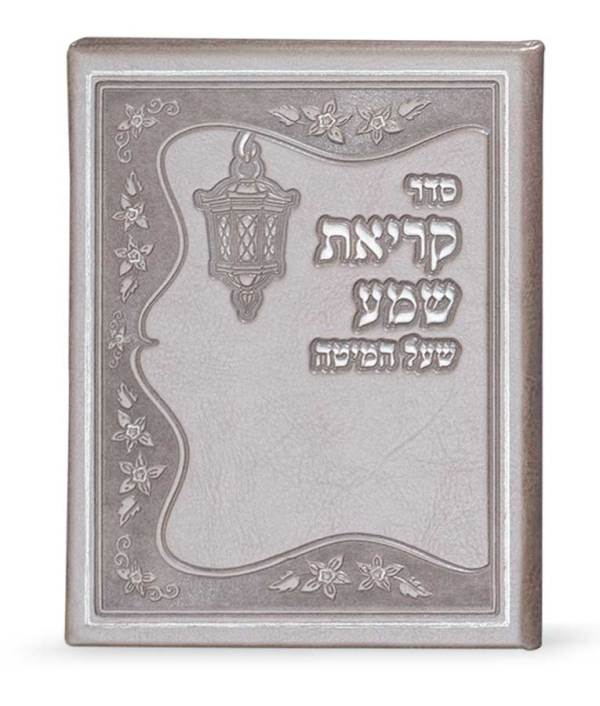 Krias Shema Faux Leather: Hardcover - Grey