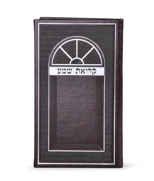 Krias Shema Faux Leather: Large - Hardcover - Brown