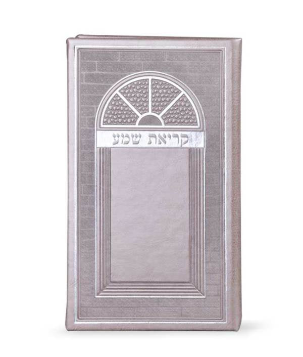 Krias Shema Faux Leather: Large - Hardcover - Beige