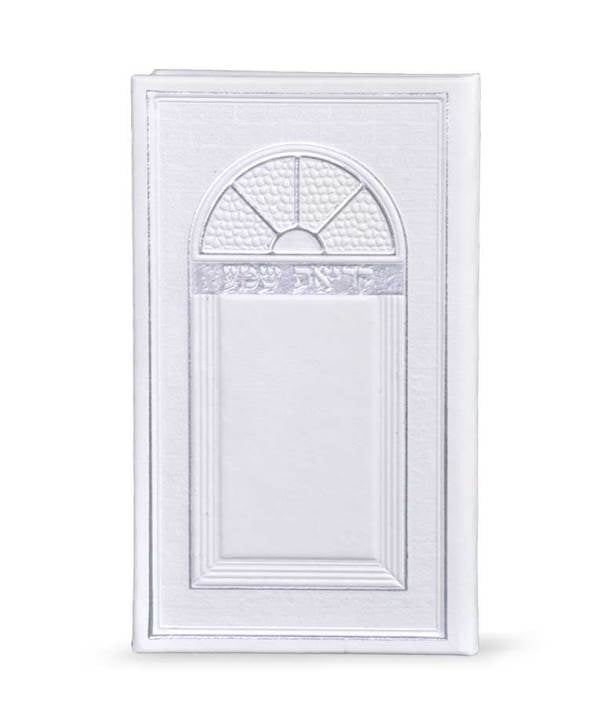 Krias Shema Faux Leather: Large - Hardcover - White