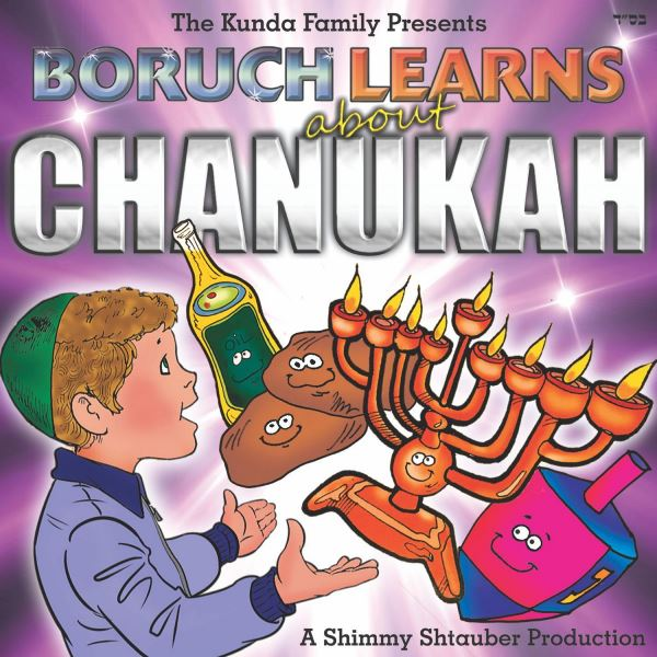 Boruch Learns About Chanukah (CD)