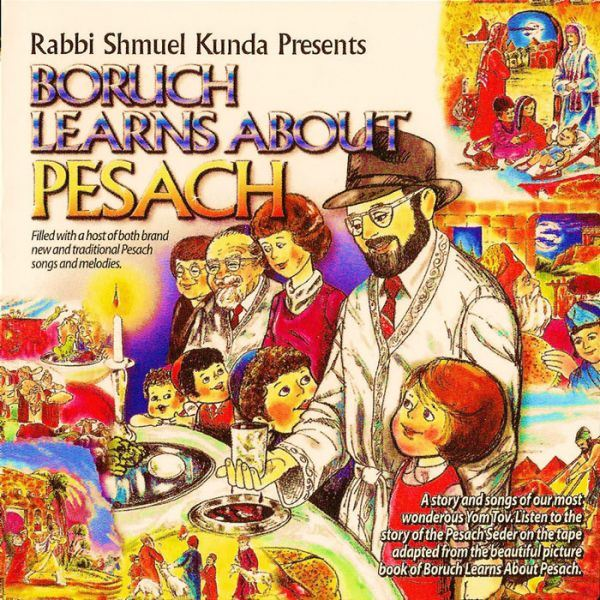 Boruch Learns About Pesach (CD)