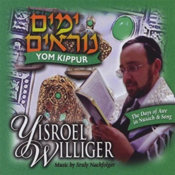 The Days of Awe-Yom Kippur (In Nusach & Song) (CD)