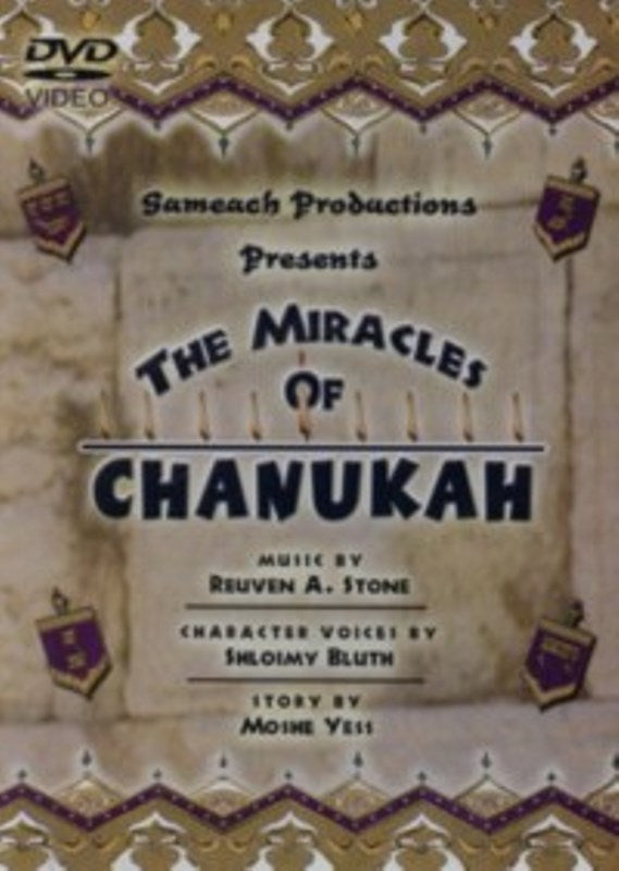 The Miracles of Chanukah (DVD)