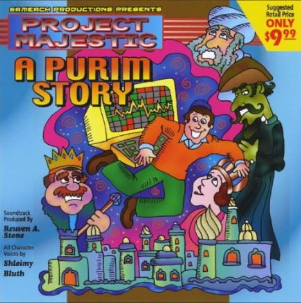 A Purim Story - Project Majestic (DVD)