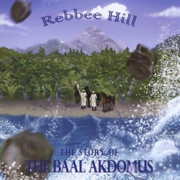Rebbee Hill - The Story of The Baal Akdomus (CD)