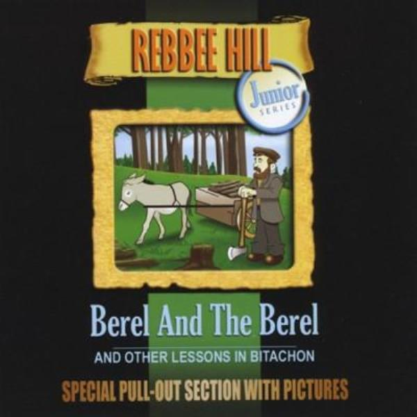 Berel And The Berel And Other Lessons In Bitachon (CD)