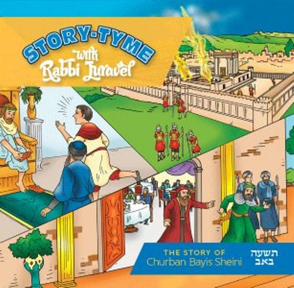 Storytyme - Tisha B'Av - The Story of Churban Bayis Sheini (CD)