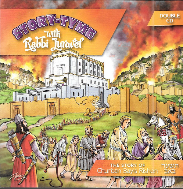 Storytyme - Tisha B'Av - The Story of Churban Bayis Rishon (CD)