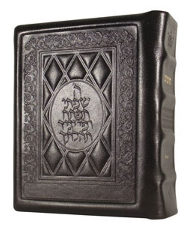 Artscroll Stone Chumash Travel Edition: Ashkenaz - (Yerushalayim Leather)