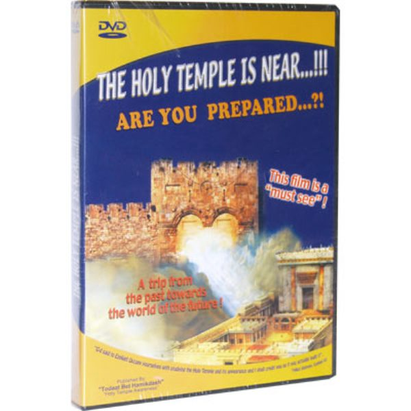 The Holy Temple Is Near (DVD)