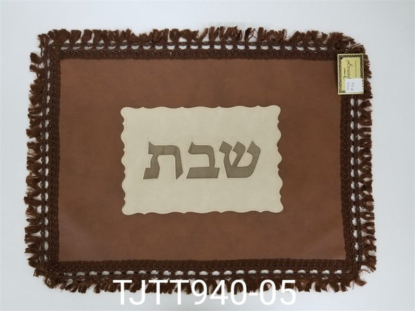 Challah Cover: Leather Shabbos Design - Brown