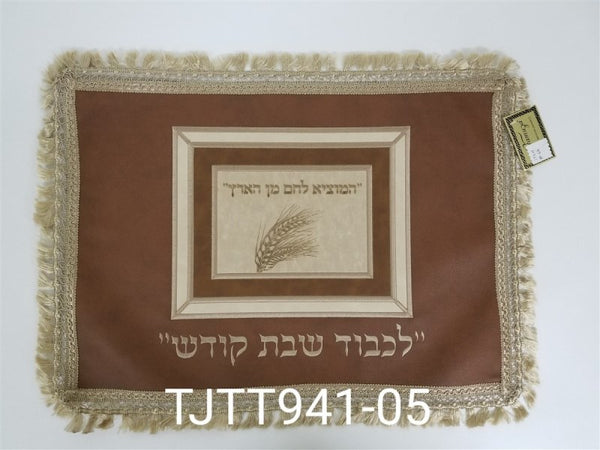 Challah Cover: Leather Hamotzi Design - Beige