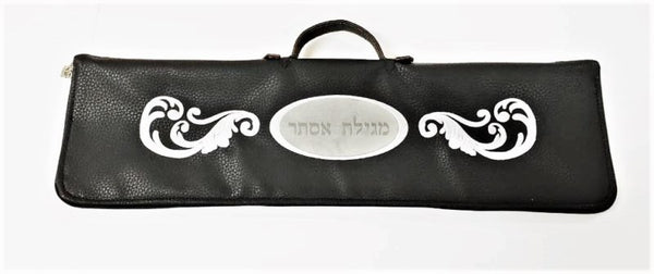 Leather Megillah Pouch - Black 16""